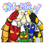 【限定無料スタンプ】飛び出す!EXILE TRIBEスタンプ(2016年11月21日まで)