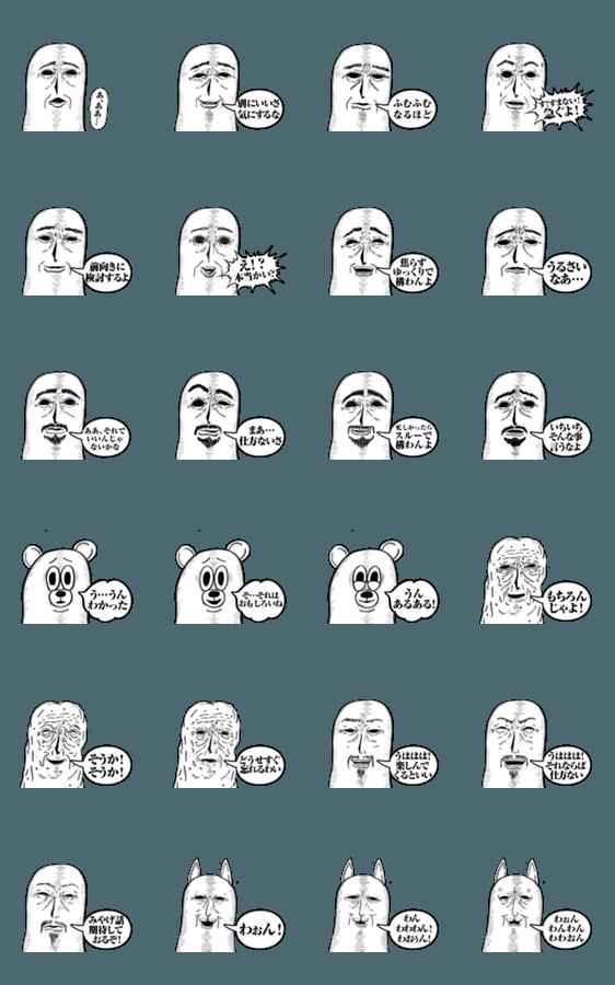 【人気スタンプ特集】Mrジェイムスの本音がバレるスタンプ