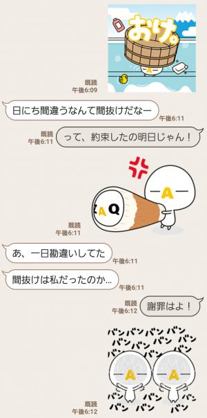 【限定無料スタンプ】ざっくぅ 飛び出す!ポップアップスタンプ(2016年12月05日まで) (9)