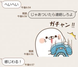 【人気スタンプ特集】毒舌あざらし9 スタンプ (7)