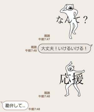 【人気スタンプ特集】けたたましく動くクマ3 スタンプ (7)