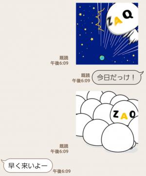 【限定無料スタンプ】ざっくぅ 飛び出す!ポップアップスタンプ(2016年12月05日まで) (8)
