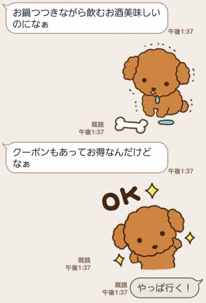 【限定無料スタンプ】ファンケル×ねこぺん日和 コラボスタンプ(2016年11月28日まで) (8)
