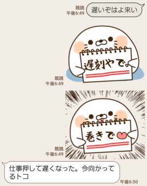 【人気スタンプ特集】毒舌あざらし9 スタンプ (3)