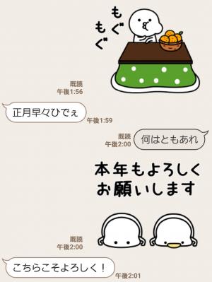 【人気スタンプ特集】うるせぇトリとまるいの★お正月 スタンプ (6)