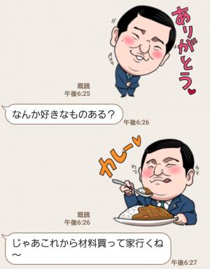 【人気スタンプ特集】イシバくん Part1 スタンプ (6)