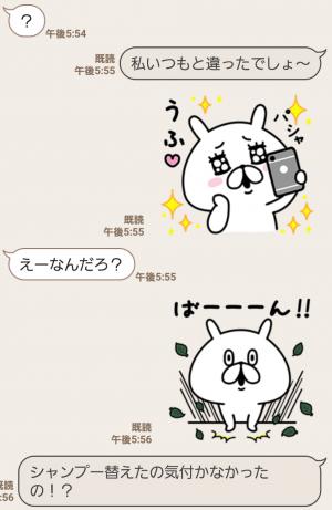 【限定無料スタンプ】BOTANIST×ゆるうさぎ スタンプ(2016年12月05日まで) (6)