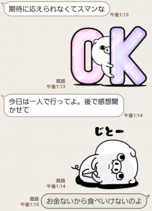 【人気スタンプ特集】ぶた100% よく...つかう! スタンプ (6)