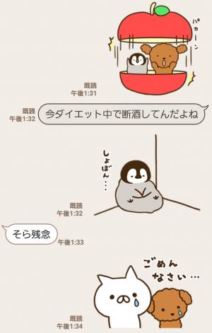 【限定無料スタンプ】ファンケル×ねこぺん日和 コラボスタンプ(2016年11月28日まで) (7)