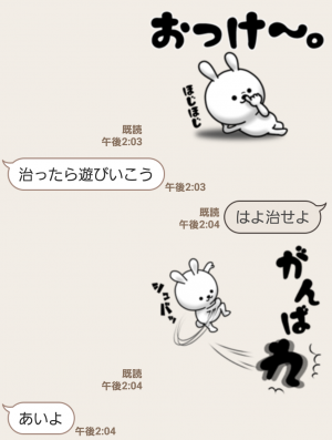 【人気スタンプ特集】ひねくれうさぎの日常会話 スタンプ (6)