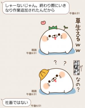 【人気スタンプ特集】毒舌あざらし9 スタンプ (5)
