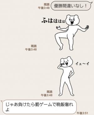 【人気スタンプ特集】キモ激しく動く★ベタックマ2 スタンプ (6)