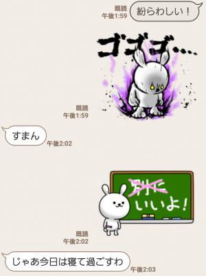【人気スタンプ特集】ひねくれうさぎの日常会話 スタンプ (5)