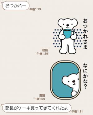 【隠し無料スタンプ】動く!かわいい♪ ベア・ドゥ スタンプ(2017年01月09日まで) (6)