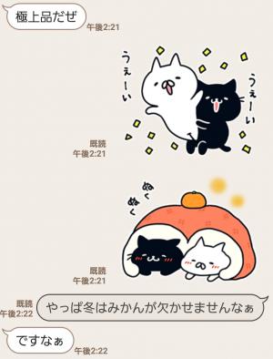 【限定無料スタンプ】クロネコスタンプ もじじコラボ! スタンプ(2016年12月12日まで) (8)