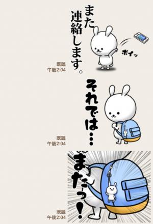 【人気スタンプ特集】ひねくれうさぎの日常会話 スタンプ (7)