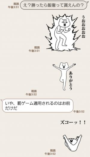 【人気スタンプ特集】キモ激しく動く★ベタックマ2 スタンプ (7)