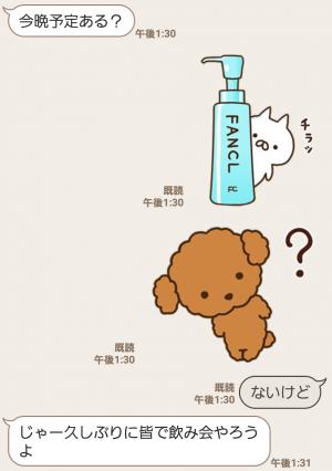 【限定無料スタンプ】ファンケル×ねこぺん日和 コラボスタンプ(2016年11月28日まで) (6)