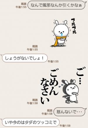 【人気スタンプ特集】ひねくれうさぎの日常会話 スタンプ (4)