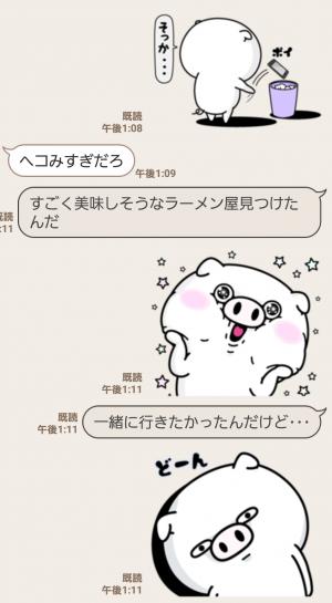 【人気スタンプ特集】ぶた100% よく...つかう! スタンプ (5)