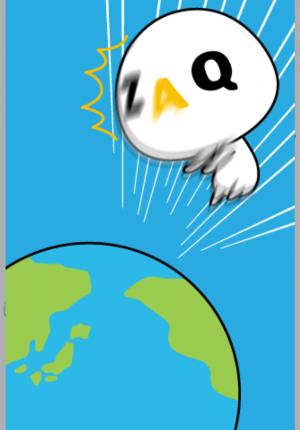 【限定無料スタンプ】ざっくぅ 飛び出す!ポップアップスタンプ(2016年12月05日まで) (10)