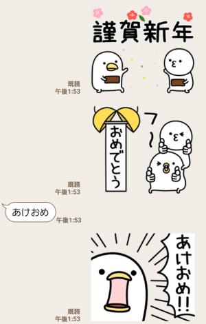 【人気スタンプ特集】うるせぇトリとまるいの★お正月 スタンプ (3)