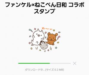 【限定無料スタンプ】ファンケル×ねこぺん日和 コラボスタンプ(2016年11月28日まで) (2)
