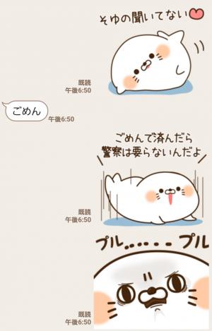 【人気スタンプ特集】毒舌あざらし9 スタンプ (4)
