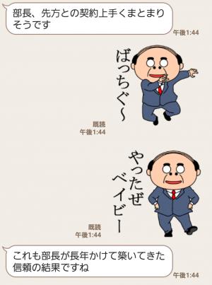 【人気スタンプ特集】昭和のおじさんスタンプ (3)