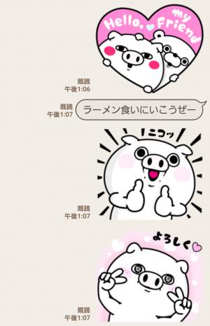 【人気スタンプ特集】ぶた100% よく...つかう! スタンプ (3)