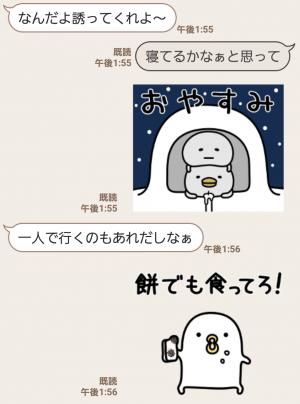 【人気スタンプ特集】うるせぇトリとまるいの★お正月 スタンプ (5)