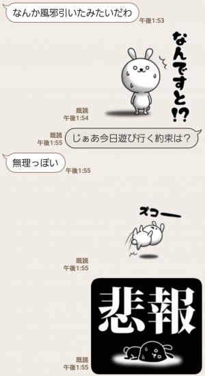 【人気スタンプ特集】ひねくれうさぎの日常会話 スタンプ (3)