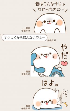 【人気スタンプ特集】毒舌あざらし9 スタンプ (6)