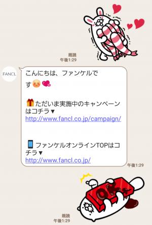 【限定無料スタンプ】ファンケル×ねこぺん日和 コラボスタンプ(2016年11月28日まで) (5)
