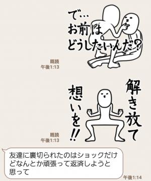 【人気スタンプ特集】お前の悩みを俺が斬る スタンプ (5)
