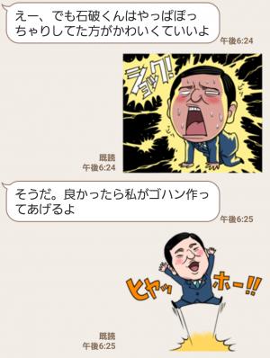 【人気スタンプ特集】イシバくん Part1 スタンプ (5)