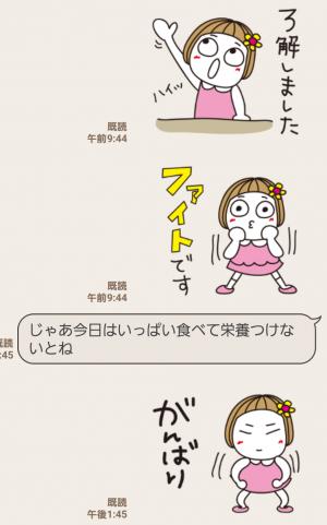【人気スタンプ特集】▶︎動く!はな子26。基本のことば。 スタンプ (4)