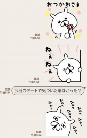 【限定無料スタンプ】BOTANIST×ゆるうさぎ スタンプ(2016年12月05日まで) (5)