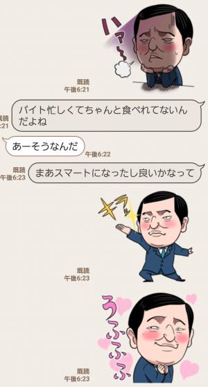 【人気スタンプ特集】イシバくん Part1 スタンプ (4)