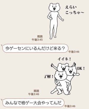 【人気スタンプ特集】キモ激しく動く★ベタックマ2 スタンプ (4)