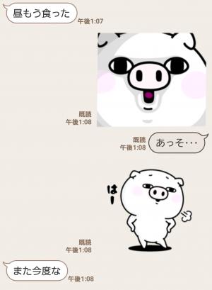 【人気スタンプ特集】ぶた100% よく...つかう! スタンプ (4)