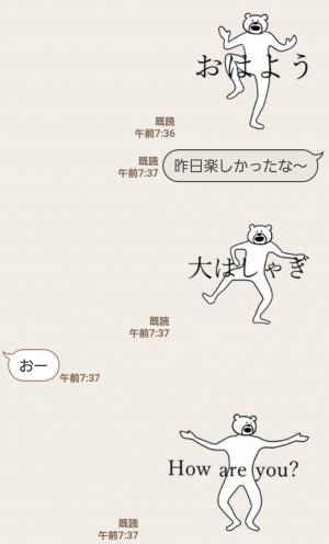 【人気スタンプ特集】けたたましく動くクマ3 スタンプ (3)