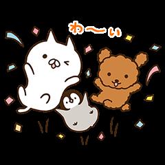 【限定無料スタンプ】ファンケル×ねこぺん日和 コラボスタンプ(2016年11月28日まで)