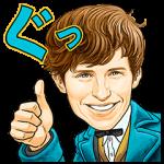 【隠し無料スタンプ】ファンタスティック・ビースト スタンプ(2017年01月19日まで)