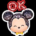 【限定無料スタンプ】LINE:ディズニー ツムツム スタンプ(2016年11月26日まで)