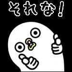 【限定無料スタンプ】うるせぇトリ×ユニクロ スタンプ(2016年12月05日まで)