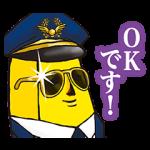 【限定無料スタンプ】LINEアンケート×エリートバナナ バナ夫 スタンプ(2016年12月07日まで)
