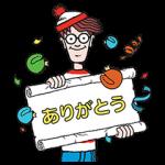 【隠し無料スタンプ】POP2×ウォーリー スタンプ(2016年11月16日まで)