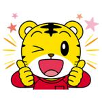【無料スタンプ速報】こどもちゃれんじ しまじろうスタンプ(2016年11月28日まで)