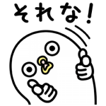 【無料スタンプ速報】うるせぇトリ×ユニクロ スタンプ(2016年12月05日まで)